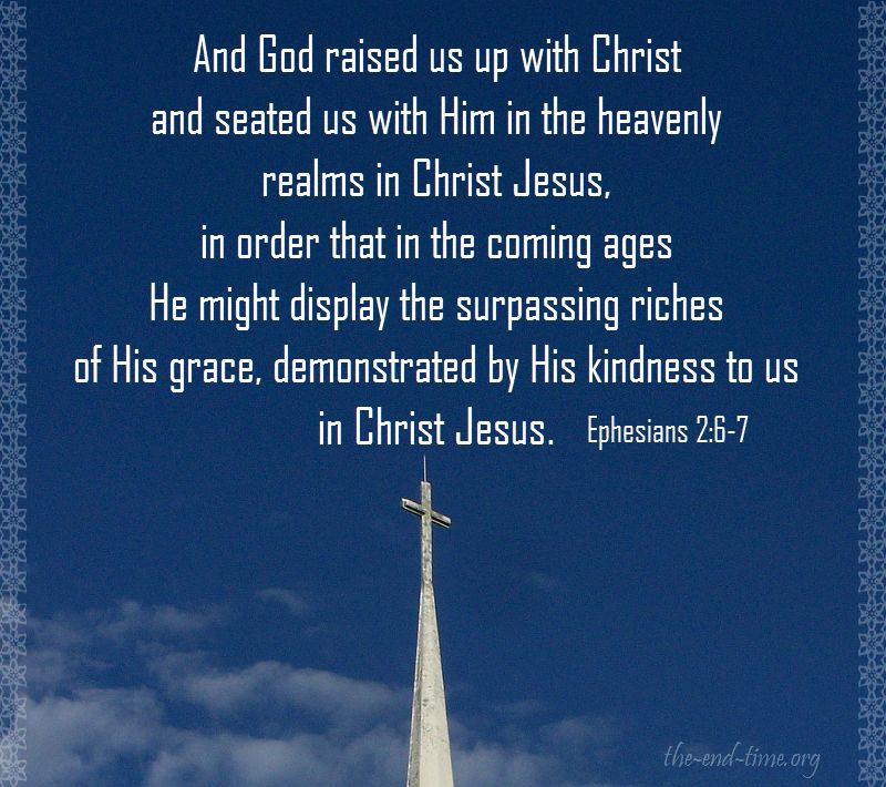 riches of his grace verse