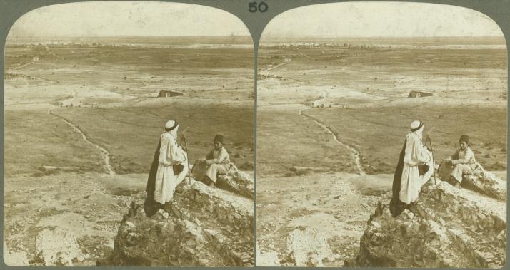 plain of the jordan