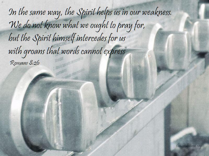 prayer machinery 2