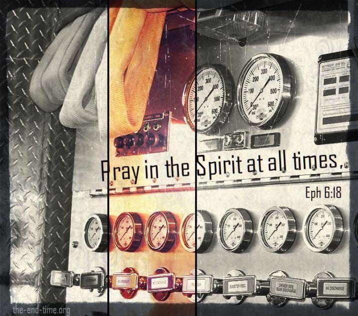 prayer machinery 5