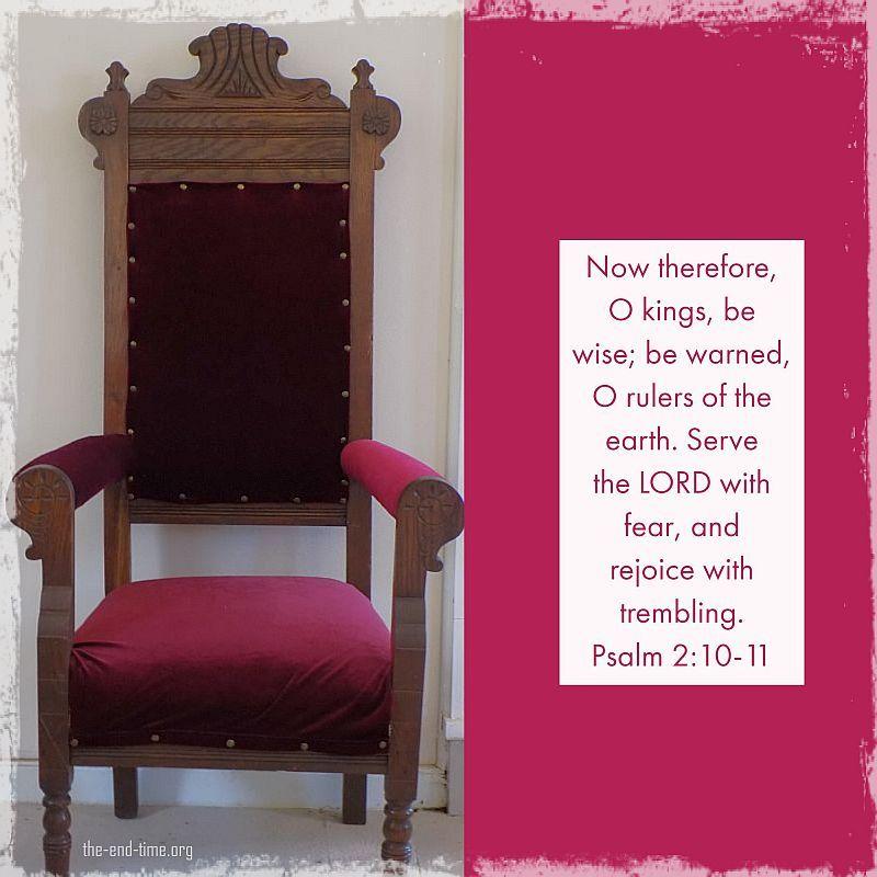throne verse